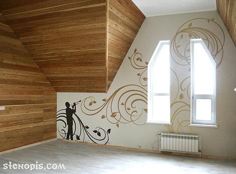 Роспись стены в зале