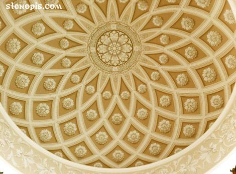 Роспись купола ротонды