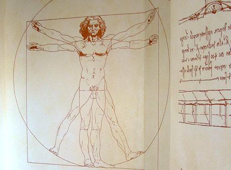 Роспись стены. Витрувианский человек